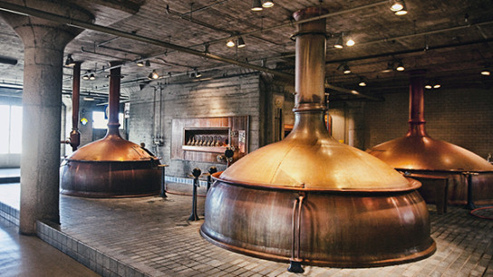 Brewhouse_use